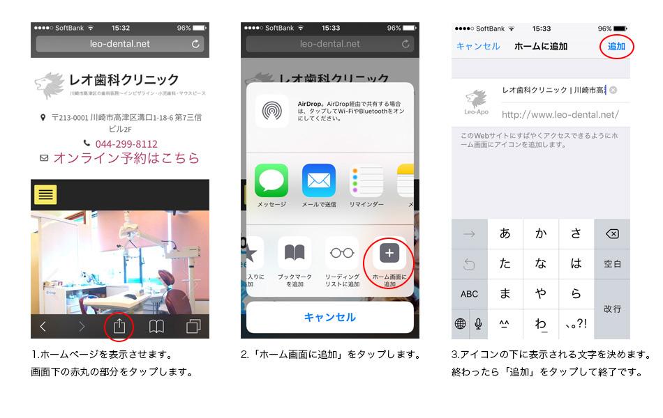 put_icon2
